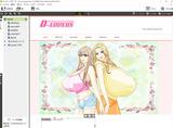site-sumple.jpg