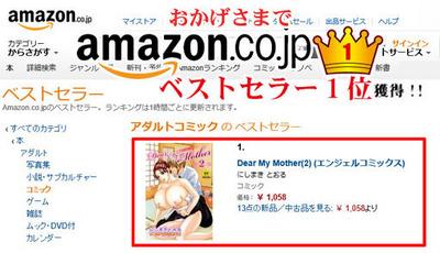 ranking-0717.jpg